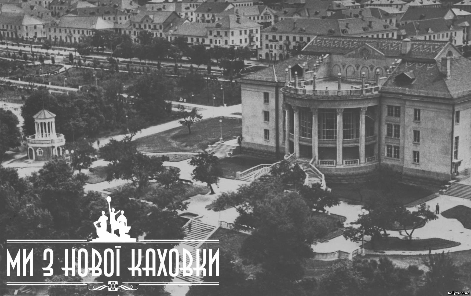 porno-novaya-kahovka